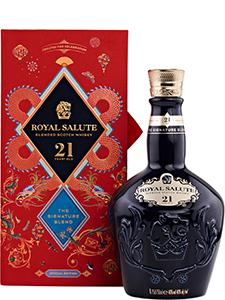 Chivas Regal 21Y Royal Salute Chinese New Year 70cl