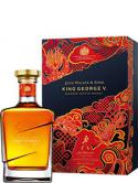 Johnnie Walker King George V Chinese New Year Edition 70cl